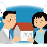 (3)相続財産の分け方