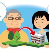 (2)賃貸不動産の贈与