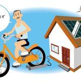 (2)住宅取得等資金贈与の特例